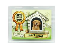 GLASS FRAME NO 1 DOG