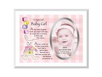 GLASS FRAME A SPECIAL BABY GIRL