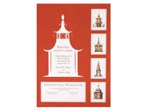 AW Note Card Folio Pagodas