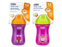 Easy Cup 12M+ Girl 1pk 266ml