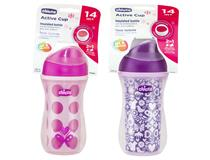 Insulated Cup 14M+ Girl 1pk 266ml