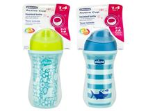 Insulated Cup 14M+ Boy 1pk 266ml